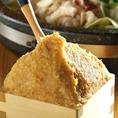 【自家製ブレンド味噌】石もつ鍋の味噌スープで使用する味噌は、京味噌と数種類の福岡産味噌をブレンドした自家製ブレンド。コクとまろやかさは天下一品!