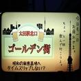 太田駅方面からお越しの場合は、この看板を右折してください。