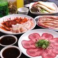 焼肉 しゃぶしゃぶ 京都 美南のおすすめ料理1