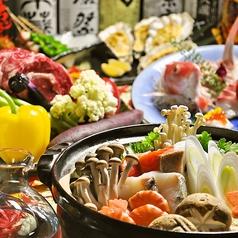 串亭 八王子のコース写真