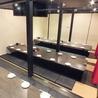 柚のしずく 江坂駅前店のおすすめポイント1
