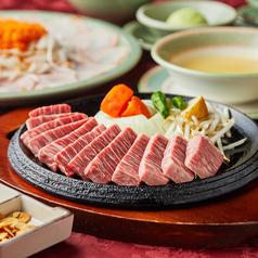 三田屋本店 宝ヶ池店のおすすめ料理1