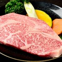 価値ある値段で美味しいお肉を提供いたします