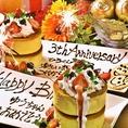 誕生日をはじめ各種お祝いに★花火の演出が可愛い♪メッセージ付きふわふわスフレパンケーキをご用意!シーンに合わせてお祝いメッセージ対応致します!お気軽にご相談くださいね☆※前日までにご予約お願い致します!