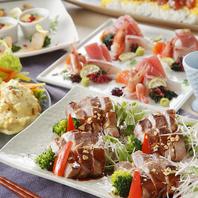 広島での飲み会・宴会に!飲み放題付コース各種ご用意。