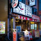 がブリチキン。 高円寺店の雰囲気3