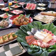 京風おばんざいとお鍋…焼肉寿司も贅沢に。