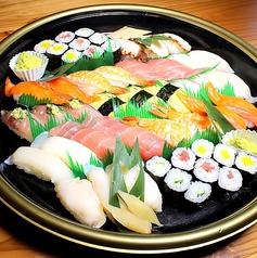 一寿司のおすすめ料理1