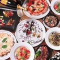 SAVOY 福岡店のおすすめ料理1