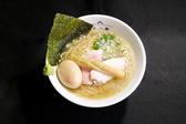 江乃華 JAPAN RAMENのおすすめ料理3