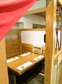 姫路 穴子料理 一張羅 イッチョウラの雰囲気2
