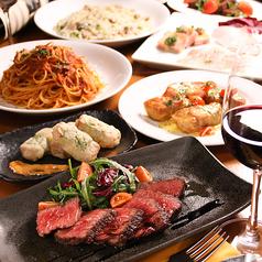 GRATO グラート 市ヶ谷店のおすすめ料理1