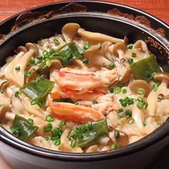 ズワイ蟹とキノコの土鍋ご飯