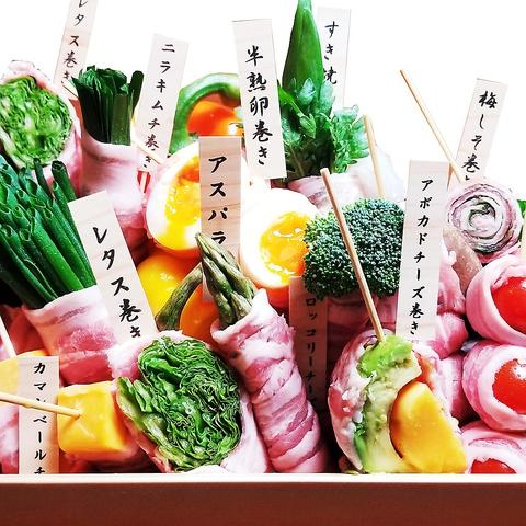 いろどり豊かな旬の野菜、厳選した食材を活かした、焼鳥と野菜肉巻き串専門店です♪
