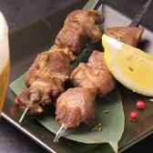 ジンギスカン&cafe キッチンラムのおすすめ料理2