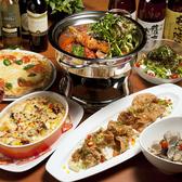 彩食ダイニング 炉蓮のおすすめ料理2