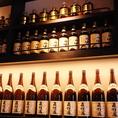 山崎12年、響17年、森伊蔵などなどレア酒多数!ALL500円と驚きのお値段で!!