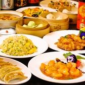 香港酒家 九龍のおすすめ料理2