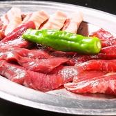 焼ジビエ 罠 嵌 HAMARUのおすすめ料理2