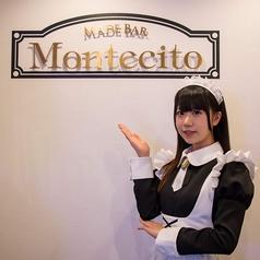 Montecitoの写真