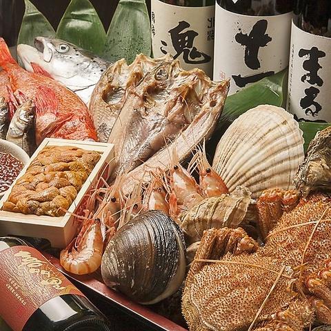 魚屋直営 居酒屋 魚勢|店舗イメージ2
