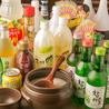 KOREAN 居酒屋 はなのおすすめポイント2