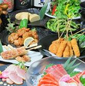 旬菜酒肉 りんどう庵 長野駅前店のおすすめ料理3