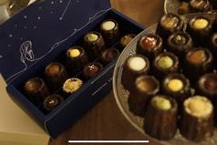 焙じ茶カヌレ 星空の写真