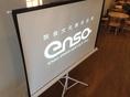 *大型スクリーン*各種会議、スライドショーなど大型スクリーンにて投影可能です【貸出無料】
