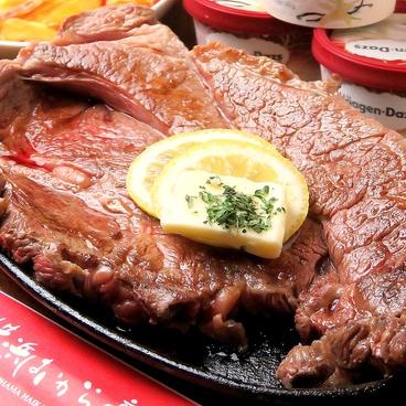 横浜はいから亭 岡山店のおすすめ料理1