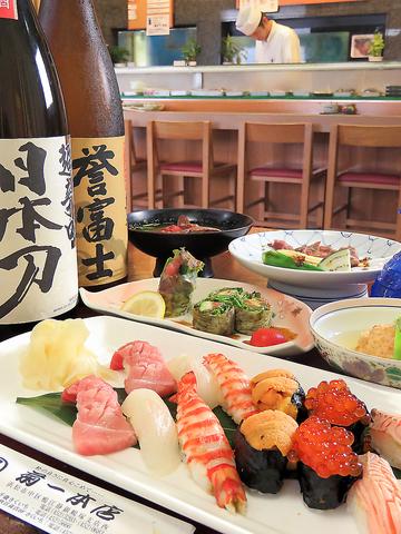 郊外でゆったり本格握りを…。ご家族のお祝い事にも最適な老舗寿司屋【菊一本店】