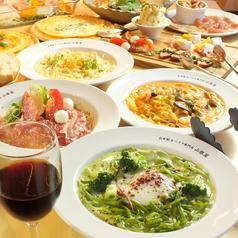 中崎パスタ店 山根屋のおすすめ料理1