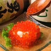 北海道料理 小樽のおすすめ料理3