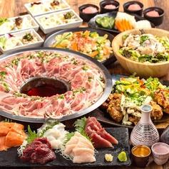九州創作料理と厳選肉 結 成田駅前店の特集写真