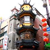 一楽 中華街の雰囲気3