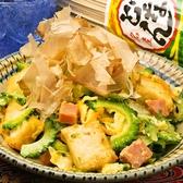 北谷食堂 淡路町店のおすすめ料理2