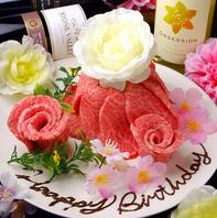 誕生日or記念日に…鮮やかな肉ケーキ♪
