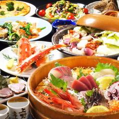 上野市場 本店のおすすめ料理1