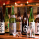 入手困難の銘柄も取り扱っております。岡山駅人気居酒屋