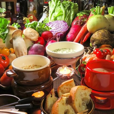 有機野菜チーズフォンデュ熟成牛焼肉の創作イタリアン&ワイン・ビール酒類200種以上