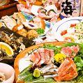 おごじょ家 東陽町店のおすすめ料理1