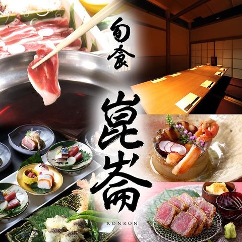 鳳仙花の統括料理長がプロデュース。希少なあいち鴨を使用した極上料理をご堪能下さい