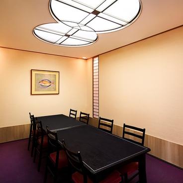 神戸吉兆 リーガロイヤルホテル店の雰囲気1