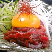 焼ジビエ 罠 嵌 HAMARUのおすすめ料理3