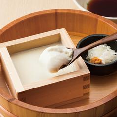 料理メニュー写真[北海道産豆乳使用]いろはの出来立て温豆腐