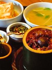 韓日茶苑 楽zenの写真