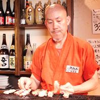店長◆鶏仙人