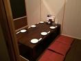 【二階】3~6名様収容の完全個室もございます。
