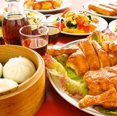 天津菜館のコース写真