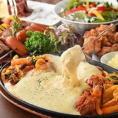 AMIGO 新宿東口店のおすすめ料理1